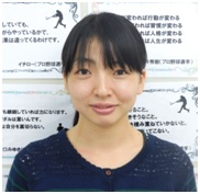 Ms. Yuka Abe アジア立命館太平洋大学卒業 サイエイ・インターナショナルふじみ野校講師