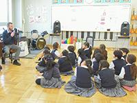 海外の小学校生活を体験!