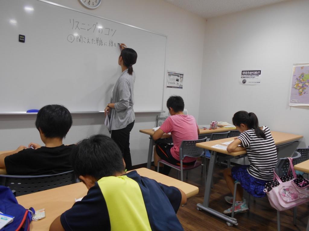 提出用Teaching